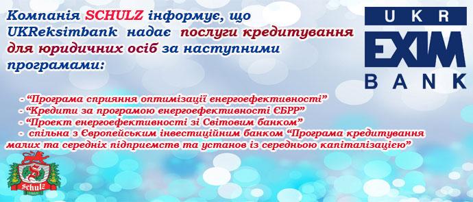 eksim-ukr